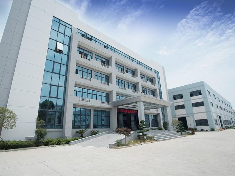 Edificio de fábrica